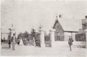 Princes's gate and lodge at the Malop street entrance to the Geelong Botanic Gardens ,1883